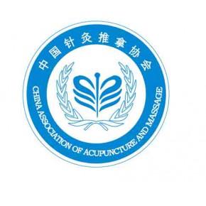 7月份南宁举办龙氏正骨手法治疗颈椎相关疾病学习班