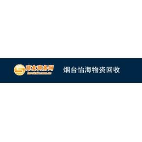 上海书生商友软件让您在网络上发现更多的潜在客户