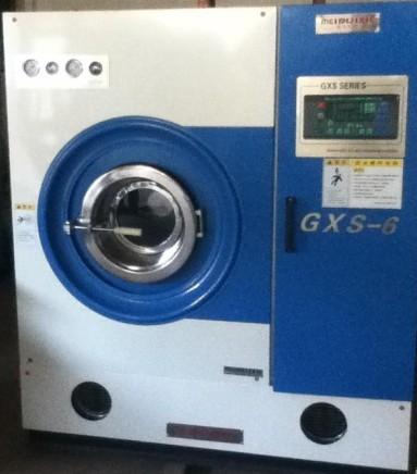 保定开干洗店买二手洗涤设备多少钱