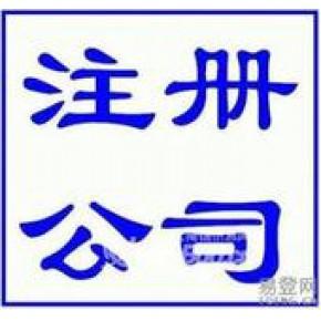 郑州专业大额增资验资,专业年检营业执照,代理记账