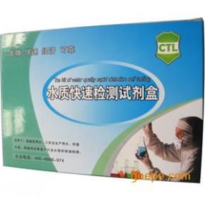 氨氮检测盒-水产养殖/水族养鱼水质氨氮快速检测试剂盒