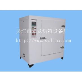 电加热远红外烘干箱-苏州立龙电热设备研制