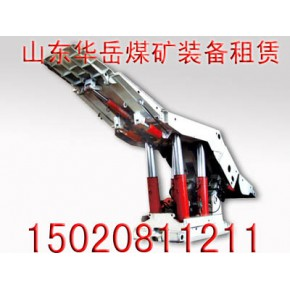 ZF2400放顶煤液压支架厂家价格