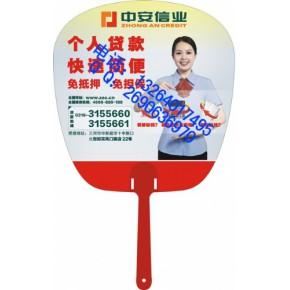 展会促销品 北京礼品公司 纸抽 扇子