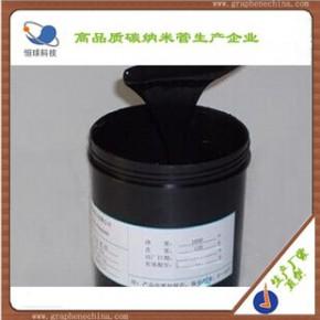 碳纳米管水溶性油墨/热敏油墨/丝印油墨 CNTs-014C
