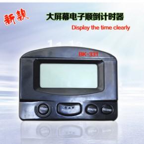新款BK-331大屏幕电子顺倒计时99:59 计时器定时器倒记时