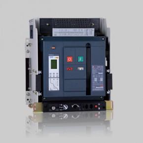 中国人民电器集团RDW2-1600 1250A智能型低压式断路器