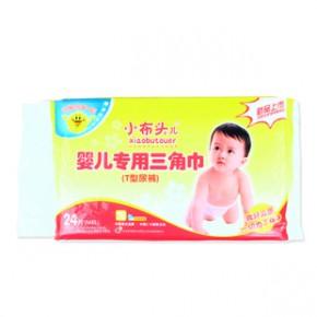 小布头婴儿三角巾 纸尿裤 纸尿片宝宝尿不湿24片
