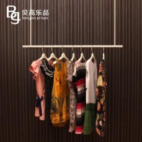 贝高乐品服装展示架 简约上墙侧挂服装架服装店挂衣架 吊挂架