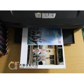 苹果卡通贴纸定做设备 网店实体同时经营 无库存礼品定制设备