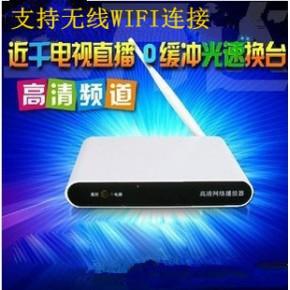爱播A3 高清网络数字电视机顶盒子硬盘播放器无线wifi