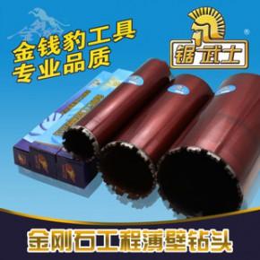 锯武士水钻头直径18~300金刚石工程薄壁水钻头