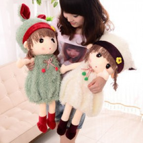 公主娃娃百變菲兒可愛女孩毛絨玩具公仔洋娃娃兒童節生日禮物