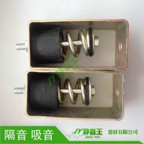 橡胶阻尼减振器|慢摇吧吊顶隔音配件|减震器