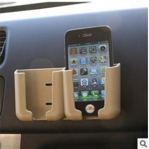 汽车手机架导航架 iphone4S车载手机座 车用多功能苹果5S手机支架