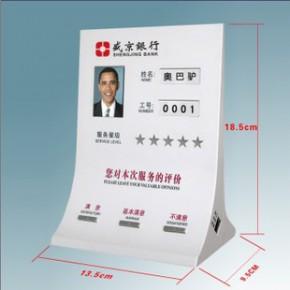 厂家直供 窗口服务器 评价器 HL-UA03(  诚招代理)