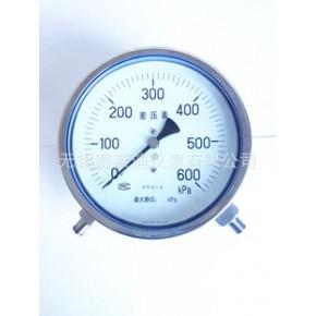 高静压不锈钢差压表 YHC-100 YHC-150