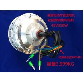 松捷牌48v350v钢齿轮无刷电机