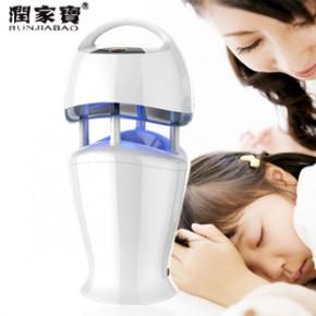 润家宝孕妇婴儿宝宝家用静音光控光触媒电子灭蚊驱蚊灯捕蚊器