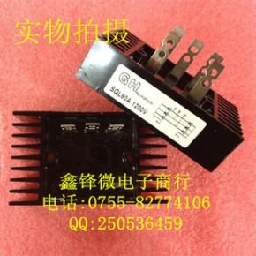 SQL60A1200V SQL60-12 三相桥式整流桥整流器(连散热器)60*100.