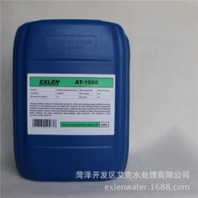 AT-1066酸洗缓蚀剂 高效油田缓蚀剂 优质酸性管道清洗剂价格低