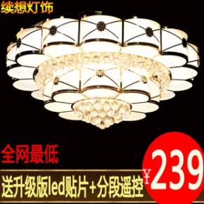 古镇厂家新款S金水晶灯led客厅灯吸顶灯具奢华圆形水晶灯