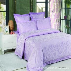 诗律美布料100%纯天然植物纤维家纺四件套面料天丝色织大提花布料