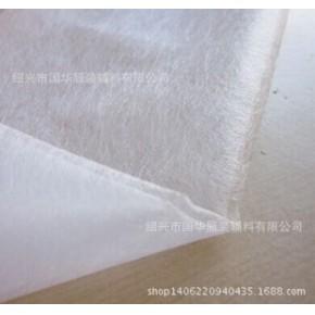 衬布,布衬,水洗衬,粘合衬,领衬,服装衬布,双面胶膜 112cm