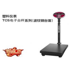 TCS-300-JE11电子台秤