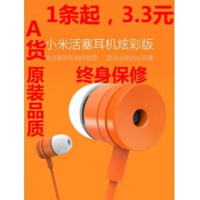 简装版小米4活塞耳机批发 红米三星苹果HTC通用手机耳机重音版