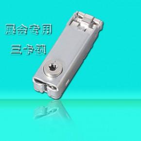 三卡锁五金件连接锁五金工具展柜锁冲压件铁皮锁特价商品