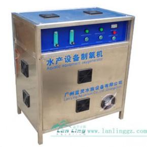 渔悦广州工厂工业制氧机氧气发生器制氧机