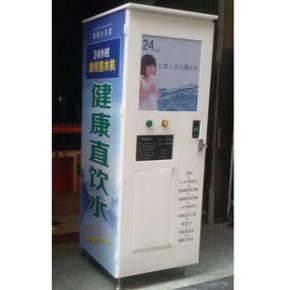 自动售水机、售水机、直饮水机、小区售水机,,