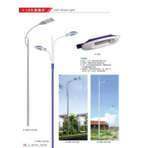 led集成路灯大功率路灯中山路灯供应led灯杆高亮led户外照明