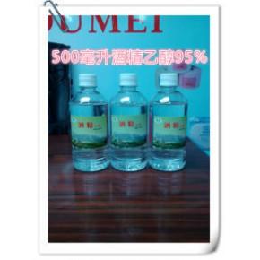 美甲酒精 消毒水 清洁剂乙醇 95% 医用酒精 500ML
