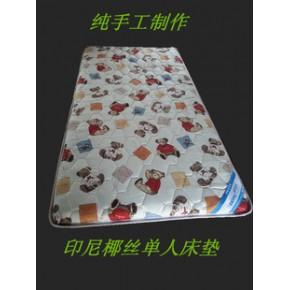 单人 宿舍 学生 儿童幼儿园 部队床垫 椰棕床垫