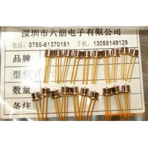 InGaAs PIN光电二极管