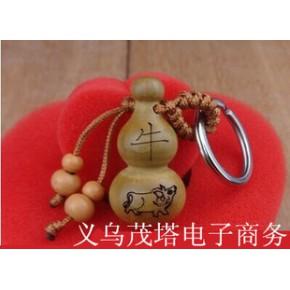 桃木葫芦摆件 12生肖葫芦挂饰 葫芦钥匙扣挂件 福禄果 跑江湖
