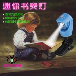 小型书夹灯 LED小台灯 迷你夹子台灯 创意LED阅读 小夜灯