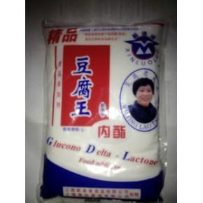 洛洛豆腐王内酯粉葡萄糖酸内脂凝固剂