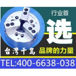 原装特价台湾千岛卡盘CHANDOX三爪中空液压卡盘100%原装