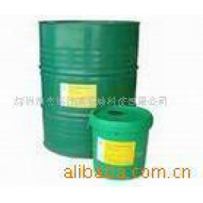 供bp系统清洗剂/传热净Transclean801
