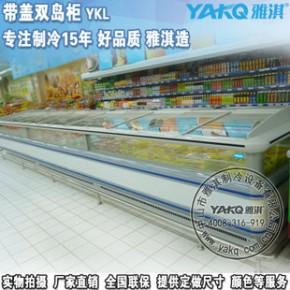 商超制冷设备速冻保鲜食品中岛柜水饺陈列冷冻展示柜雅淇