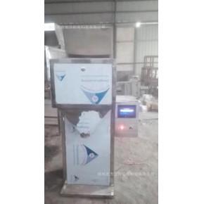 肥料颗粒包装机 称重包装机 定量包装机