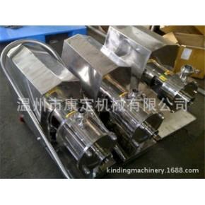 均质乳化泵 管线式高剪切乳化机 均质泵 乳化泵