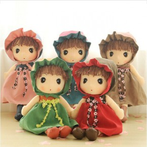 HWD/豪伟达百变菲儿可爱女孩毛绒玩具公仔可爱洋娃娃生日礼物