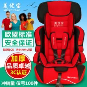 美优宝儿童安全汽车座椅宝宝儿童安全座椅9个月-12岁车载座椅