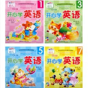 成长1+1幼儿ABC开心学英语全8册送光盘上册幼儿园教材书籍