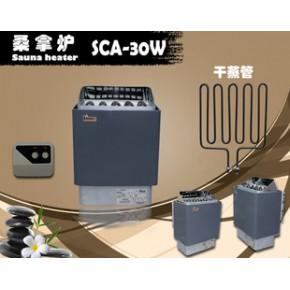 外控式桑拿炉-SCA-45W-烤漆型桑拿外控炉