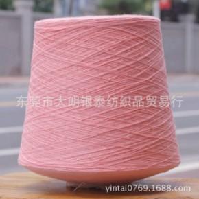 32S/2有色棉纱线 精梳棉 纱线 针织手编线 可混批